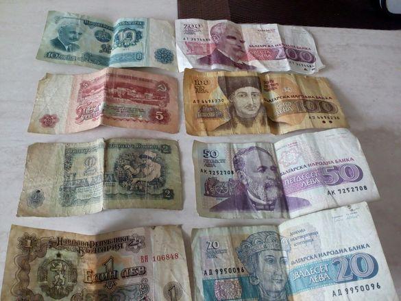 Продавам стари банкноти