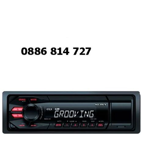 Касетофон за кола/музика Sony GT 4х50W + евро букса/радио /mp3/usb/sd