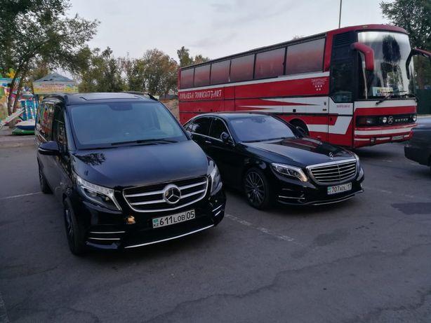 Прокат туры трансфер встречи мерседес Vklas Viano минивэн микроавтобус