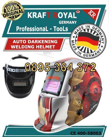 Немска Соларна маска за заваряне - Заваръчен шлем KrafT - електрожен