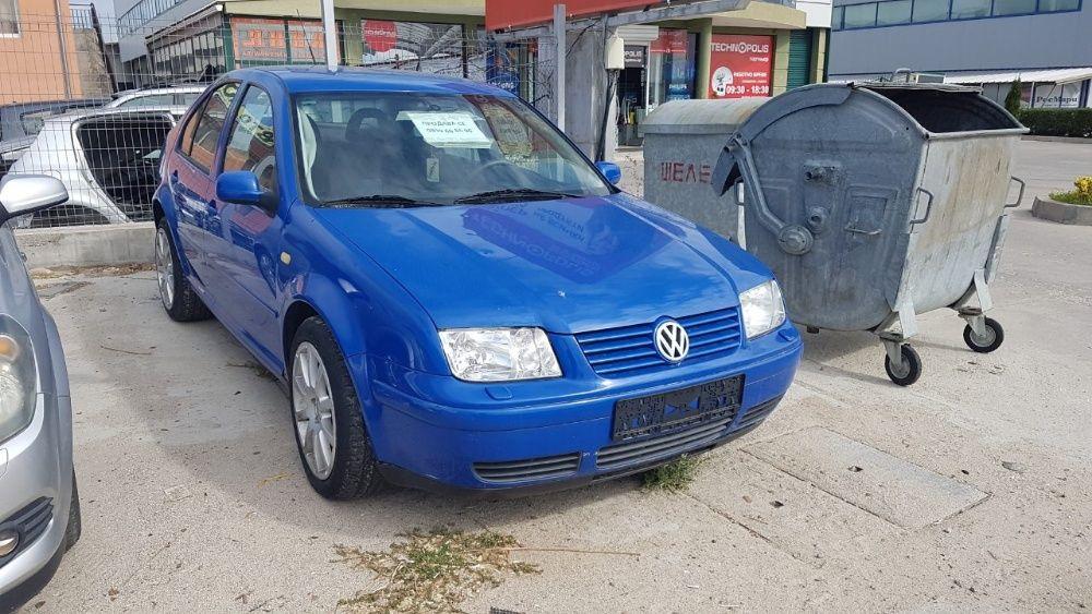 VW Bora 2.3 150кс На части Фолксваген Бора