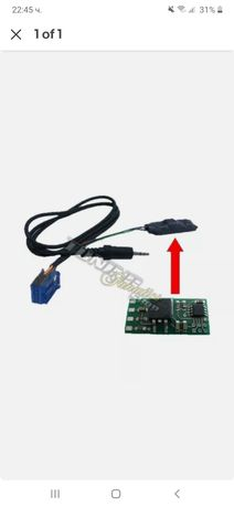 Man Tgx Tgs Radio Aux In Adapter/Line-In Interface For MP3 IPHONE Аукс