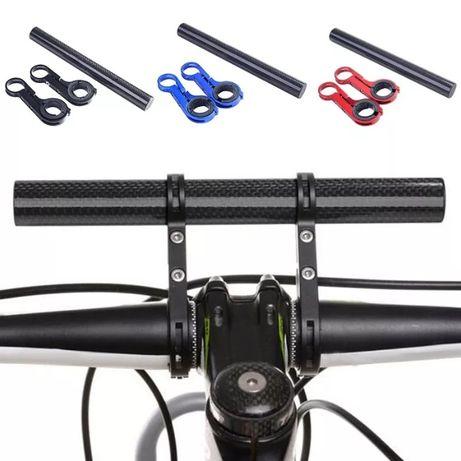 Bara 20 cm organizator carbon aluminiu bicicleta extensie trotineta