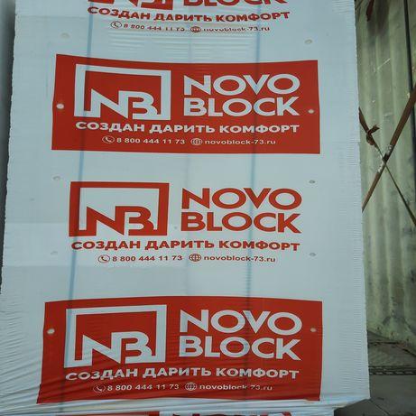 Продажа газоблока в г Уральск