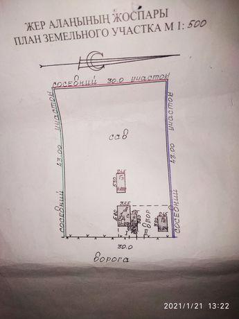 Продам  Дачу с большим участком  в Карасайском Районе
