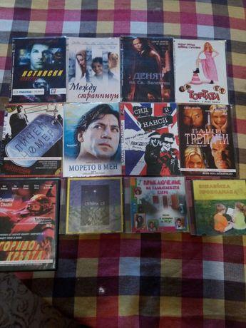 DVD дискове игрални  филми