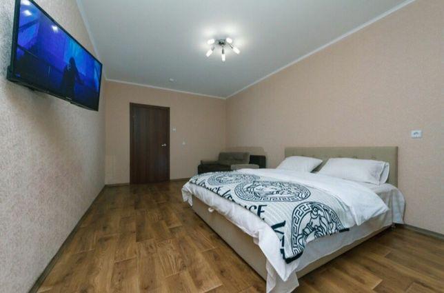 Квартира на Урале 1 комн