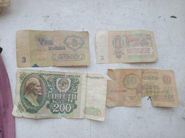 Продам купюры и монеты СССР не дорого