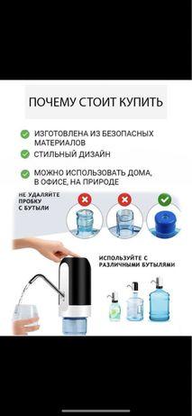 Кулер помпа вода для офиса бутилированная 19л фильтр