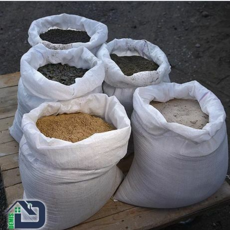 Песок в мешках баласт , щебень ,навоз ,перегной ,глина ,отсев.