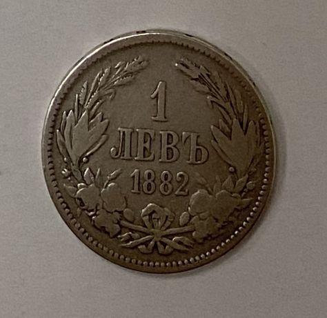 Сребърна монета 1 лев 1882