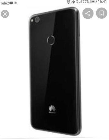 Huawei P8 Lite.,