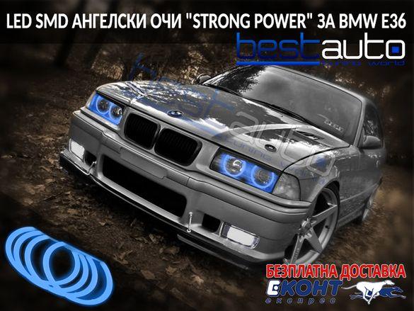 """LED SMD Ангелски очи """"STRONG POWER"""" ЗА BMW E36 - сини"""