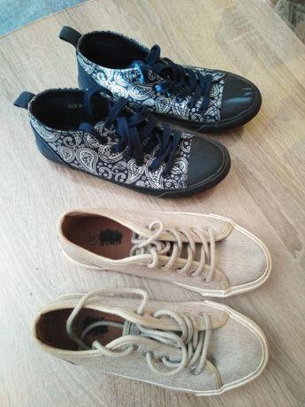 Детски спортни обувки Reserved