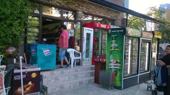 супермаркет под наем