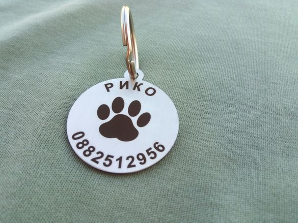 Медальони за кучета и котки от лазерно гравирана неръждаема стомана