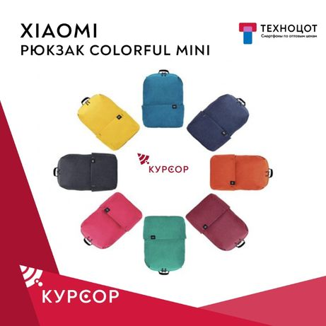 "Рюкзак Xiaomi Colorful Mini Backpack, ТРЦ ""Семейный"", Бутик №20 Курсор"