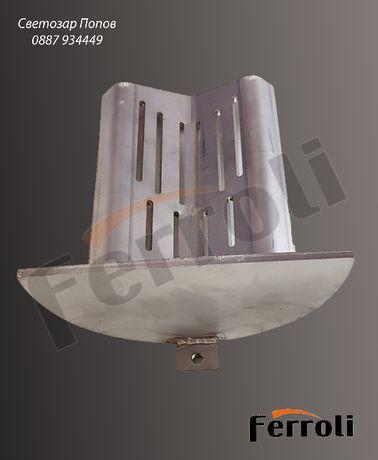 Скара(пепелник) за пелетна горелка Фероли(Ferroli)Р7