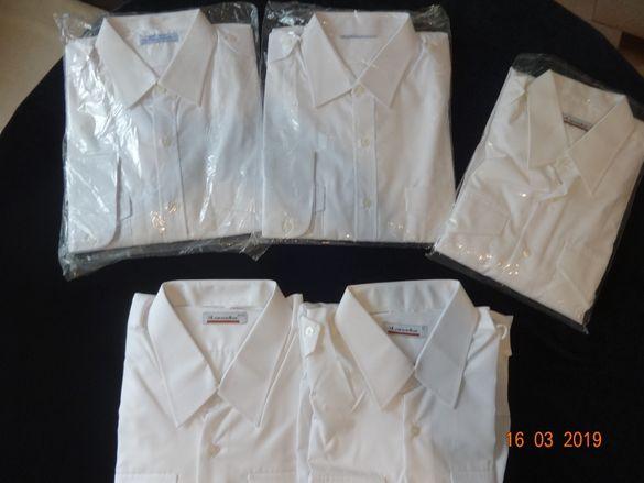 Гръцки ризи