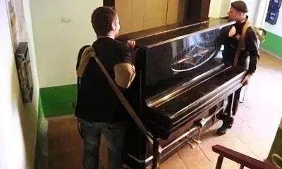 Вынос Пианино Занос Пианино