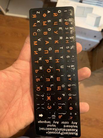 Наклейки на клавиатуру Наклейка русские буквы русский казахский