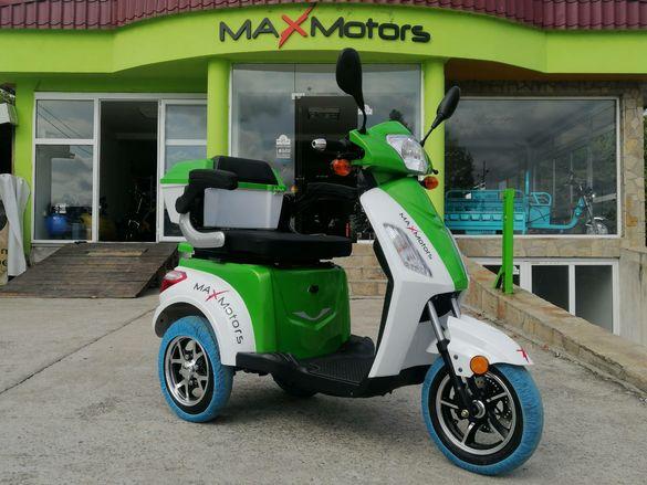 Триколка Електрическа 1500 W Max-Motors Директен Вносител Нови Модели