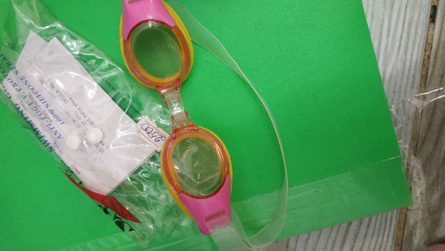 Очки для плавания детские новые