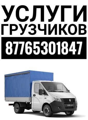грузчики услуги грузчиков разбор/сбор мебели