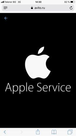 Сервиз за iPhone, ipad и ipod