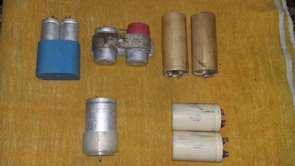 Продавам лот от кондензатори