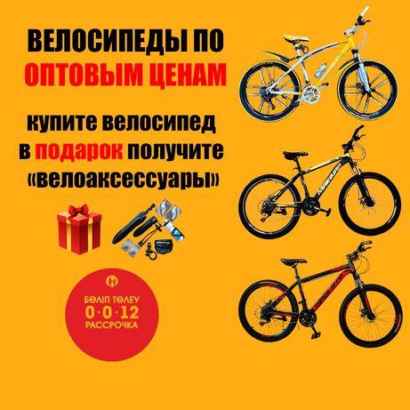 Фирменные велосипеды 12/16/20/24/26/27.5 Polato,Makinar,MSEP и.т.д