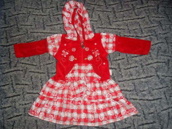 Кокетна рокличка