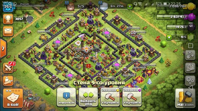 Аккаунт от игры clash of clans CLASH OF CLANS