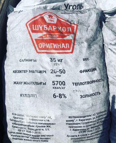 Уголь в мешках(ОРЕХ) Доставка от 1м