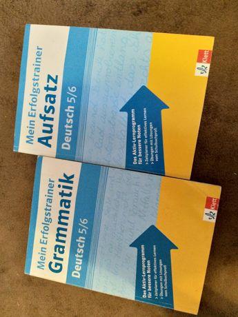 Germană carte exerciții Compunere și Gramatică