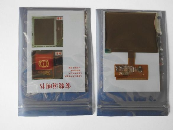 Евтин Китайски дисплей / full fis display за vw и audi VDO километраж