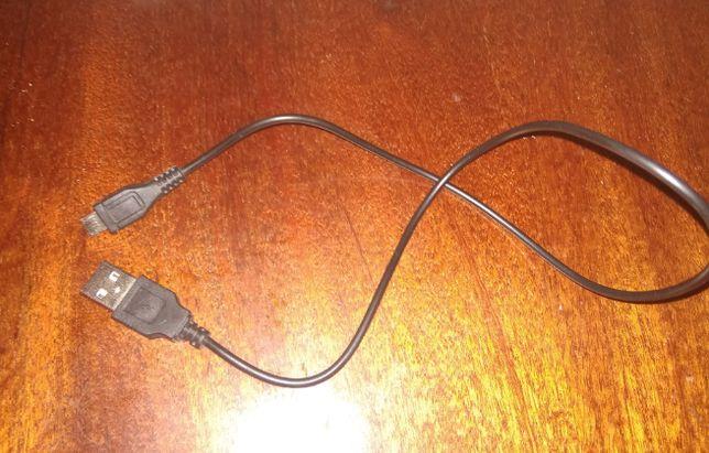 Продам кабель зарядки смартфона.