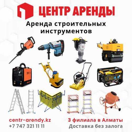 Аренда прокат инструмента шлифмашина затирочная, виброрейка, бетон