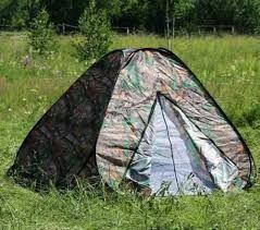 Палатка компактная на 2-5 человек бюджетная автомат пляжа и рыбалки