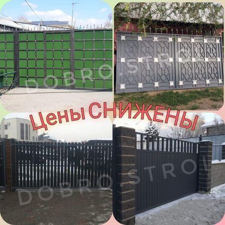 Ворота/Изготовление по индивидуальным размерам /Акция Алматы