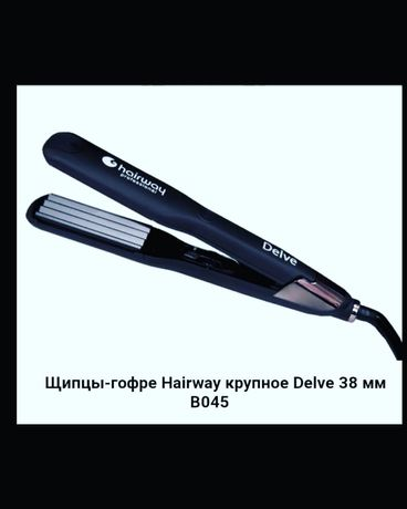 Щипцы-гофре от Hairway плойка парикмахерское
