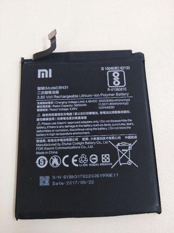 Батерия за Xiaomi Mi A1, Redmi Note 5A BN31