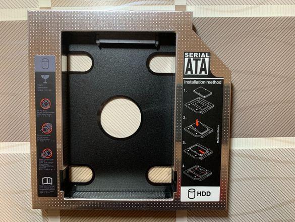 Адаптер 9,5 мм / 12,7 мм за второ HDD или SSD за лаптоп. HDD Caddy
