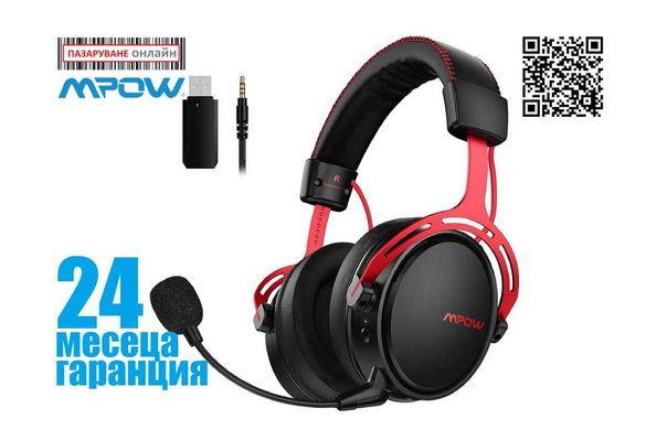 MPOW 2.4GHz Wireless Gaming Headset-безжични геймърски слушалки