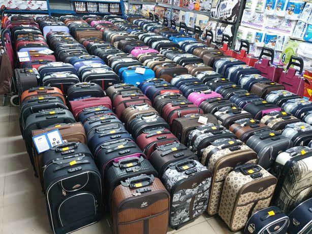 Trolere geamantane genti bagaje rotile voiaj oferta pret