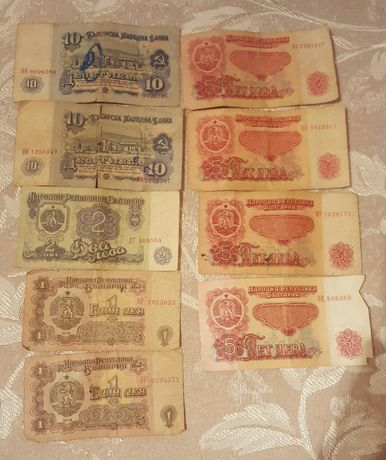 Стари пари