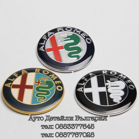 Емблема 74мм за Алфа Ромео Alfa Romeo 145, 146, 147, 156, 159, 166