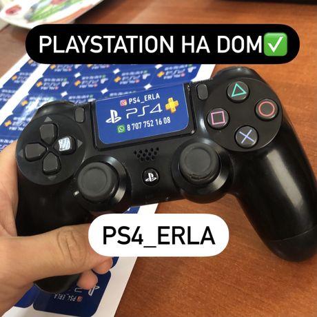 Ps4 PlayStation na dooom