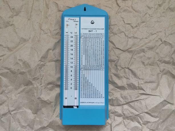 Гигрометр ВИТ - измеритель уровня влажности. Новые