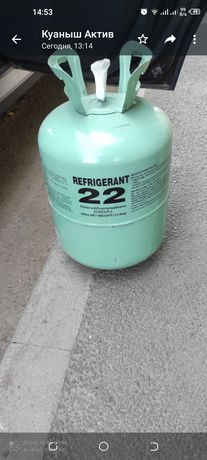 Продам фреон R 22